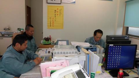 岐阜営業所安全衛生会議2