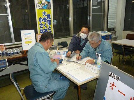 2016.02.17藤枝オールナイト点呼1