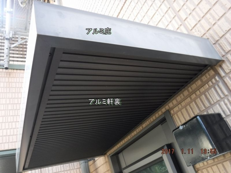 20170111_135506