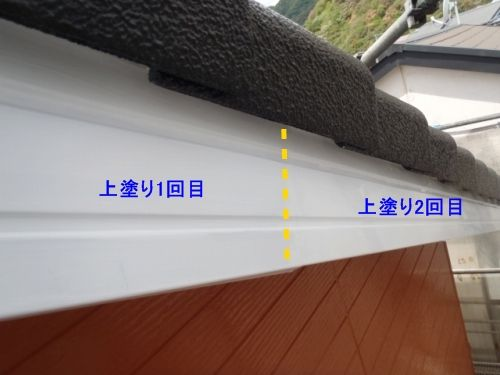 P5210059