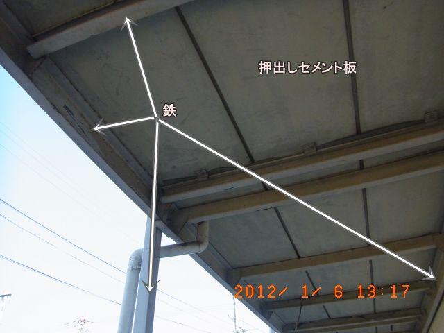 R0011022