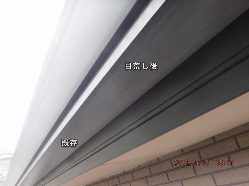 20180315_151950