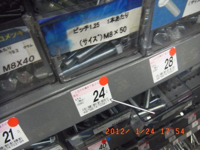 R0011447