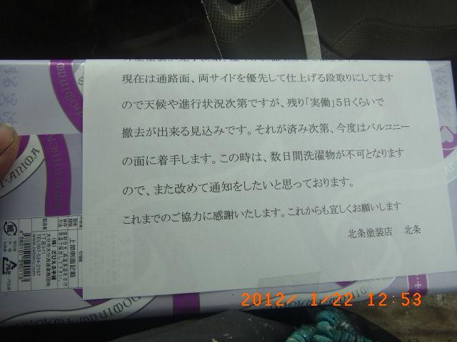 R0011328