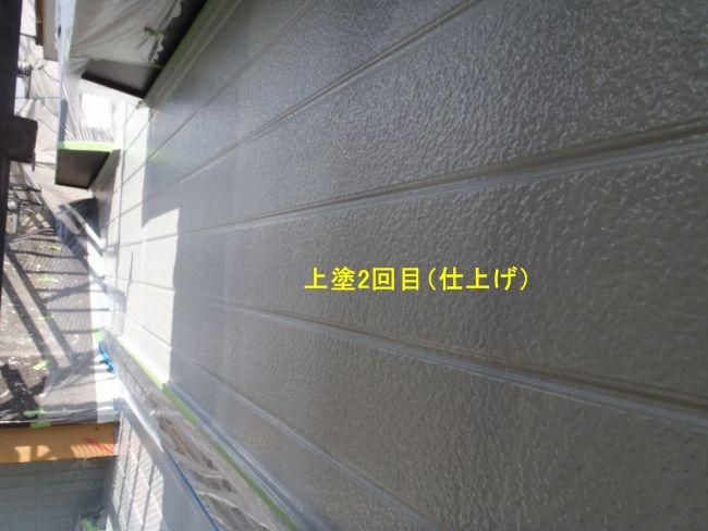 P9070274
