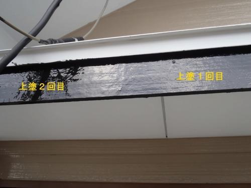 P2180088