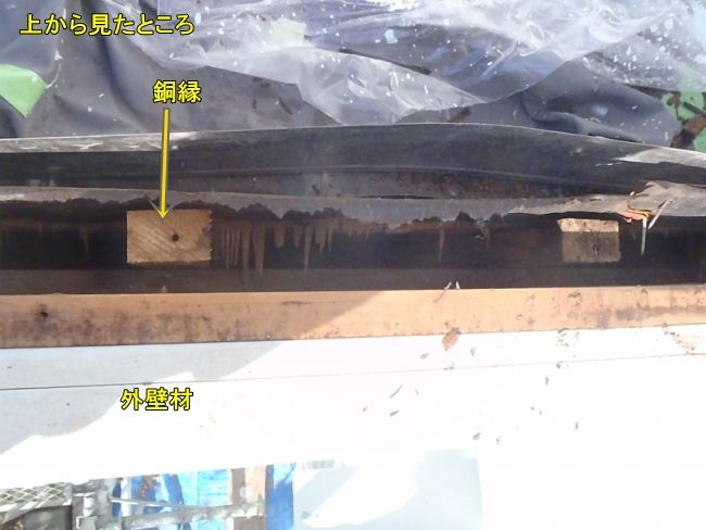 PB220262