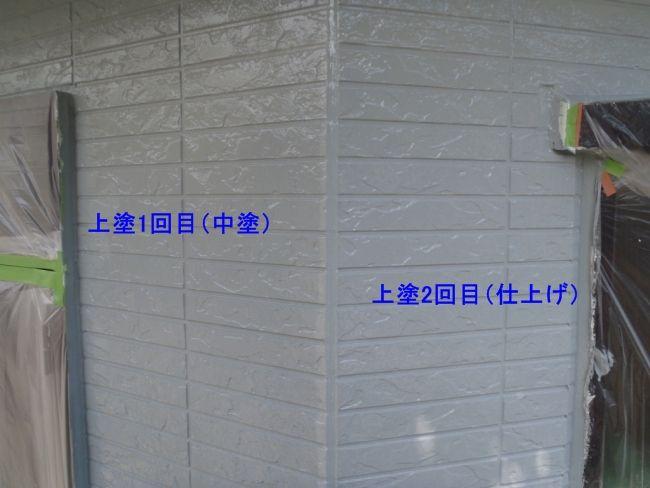 P9070276