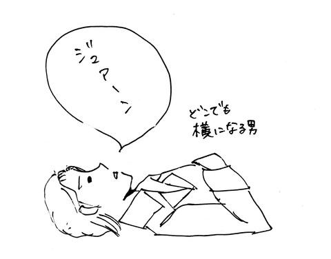 咲ちゃん_ドン・ジュアン