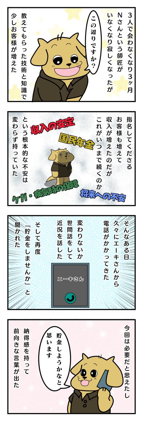 2BAFB48E-1E11-4BB2-8637-09A2600CD38D