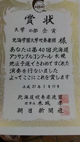1f76e932.jpg