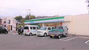 ファミリーマート道ノ尾店