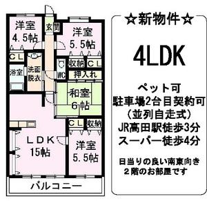 住宅ガイド用フォーレツインキャッスル204
