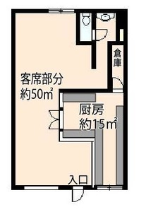 サンユービル1階