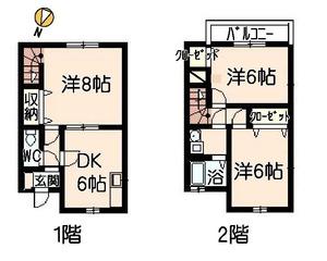 近藤アパート2号室