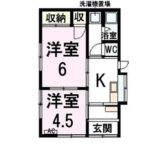 横山アパート101