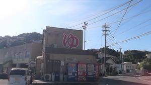 道ノ尾温泉