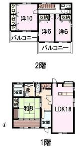 松尾貸家1.2階
