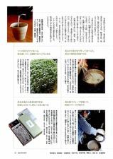 2012_蕎麦の力を科学する_19
