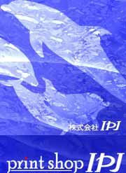 _IPJ_SIDE_COLUM_180_247