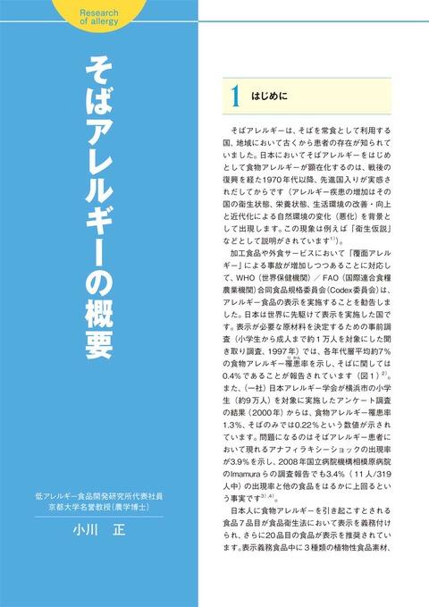 6_gaiyou-1