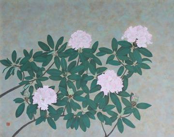 10_1 正阿弥幹子 石楠花
