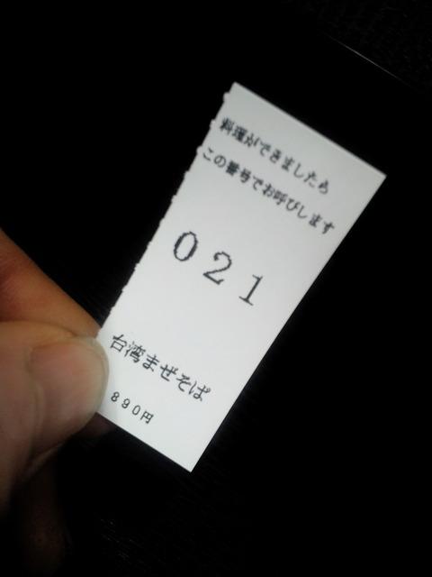CA3I0382