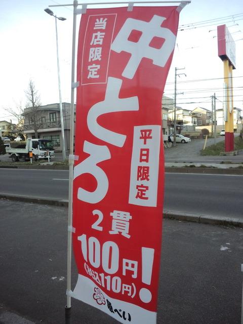 CA3I0506