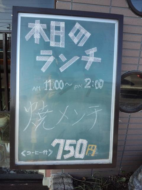 CA3I0358