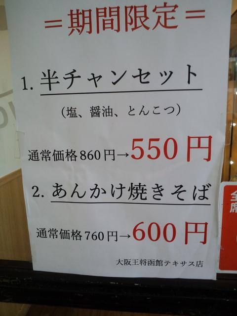 CA3I0305