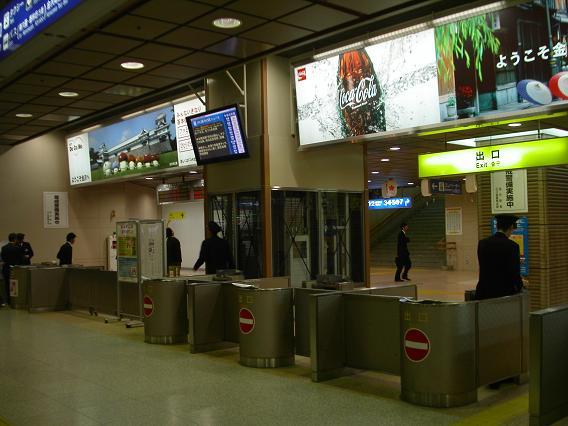 なぜ金沢市は新潟市に追い抜かれたのか [無断転載禁止]©2ch.netYouTube動画>39本 ->画像>81枚