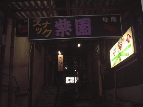 路地裏探偵団6