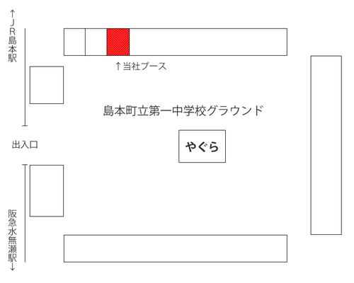 島本夏まつり(場所)