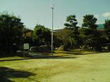 富寿栄西公園4