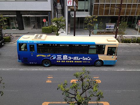 mishimabus3