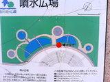 噴水広場1