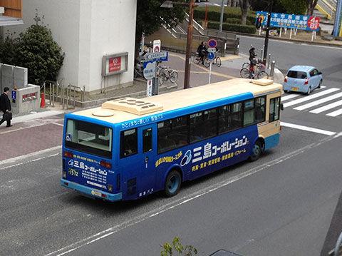 mishimabus1