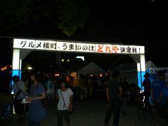 20120730-24