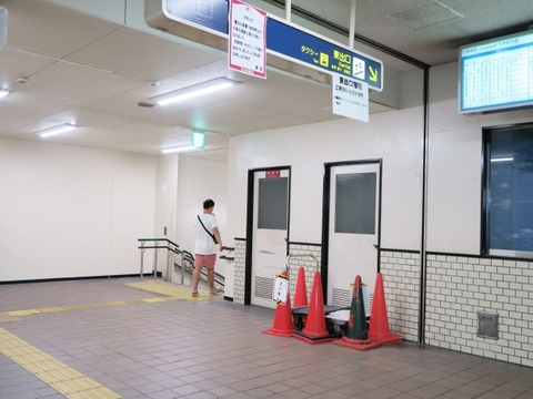 180718南茨木駅43階段@630