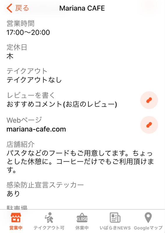 スクリーンショット 2021-01-28 23.44.46