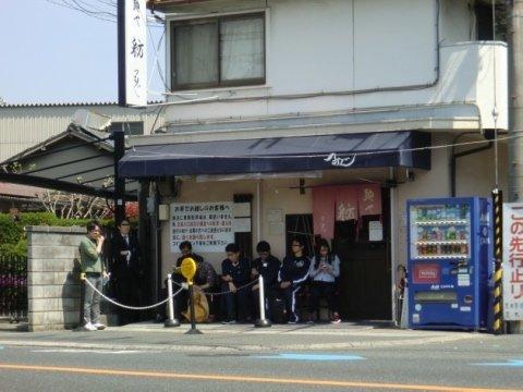 180403-麺や紡-23@