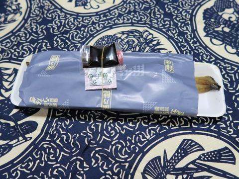 170525うなぎ蒲の穂の鰻01*