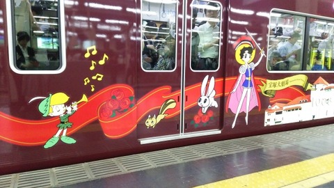 160531手塚治虫ラッピング電車09@