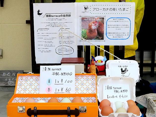 20170429ほくちの会卵