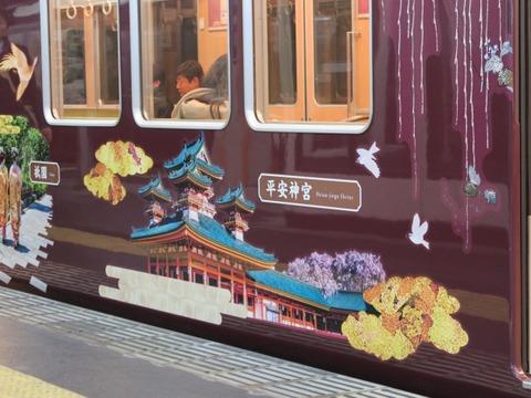 160212_212355京都線ラッピング電車03@