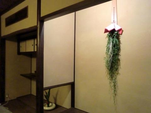 180114-26桜の庄兵衛九雀床の間@630