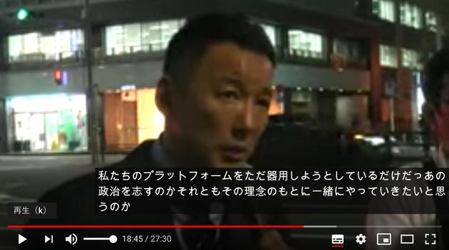 山本太郎_大西 2020-07-12