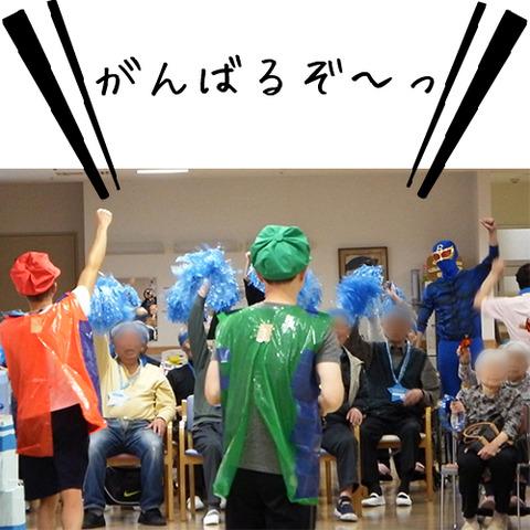 14_まいあBlog 運動会2