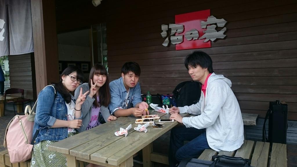 2016大沼湖水まつり_6238