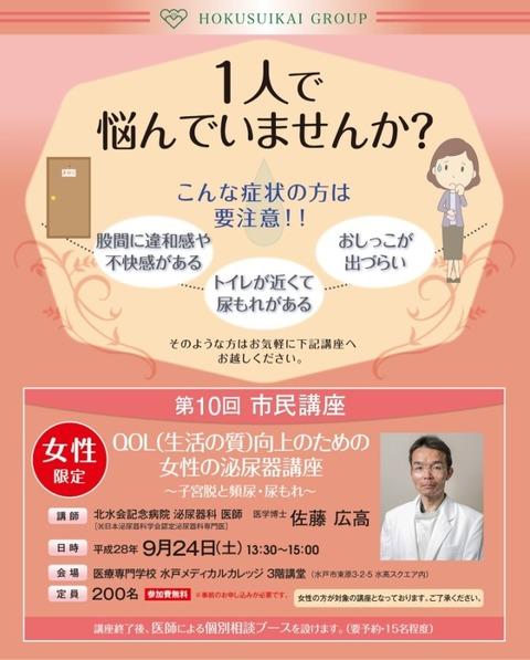 no10_shiminkouza